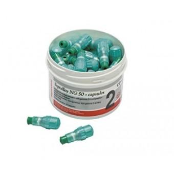 Septalloy capsules NG50, амалгама на капсули, 2 дози