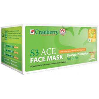 Трислойни маски с ластик
